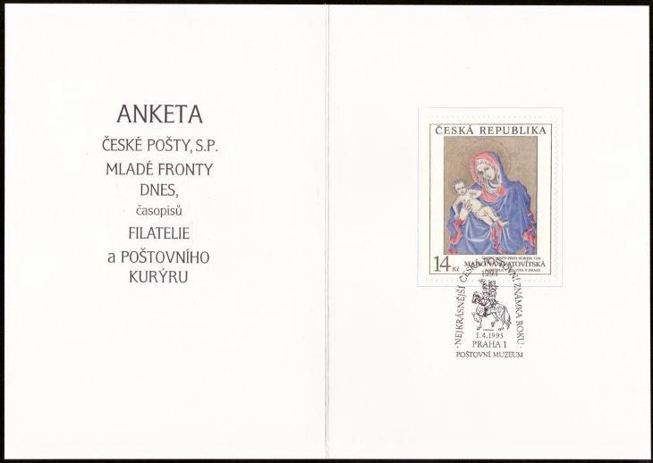 POF. AČP 1 - ANKETA NEJKRÁSNĚJŠÍ ZNÁMKA 1994 (S2614) - Filatelie