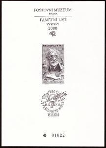 POF. PTM 16 - PŘÍLEŽ. TISK POŠTOVNÍHO MUZEA - ALFONS MUCHA (S2629)