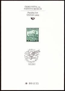 POF. PTM 19 - PŘÍLEŽ. TISK POŠTOVNÍHO MUZEA - ČESKÝ KRUMLOV (S2632)