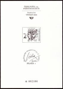 POF. PTM 20 - PŘÍLEŽ. TISK POŠTOVNÍHO MUZEA - JOSEF LIESLER (S2633)