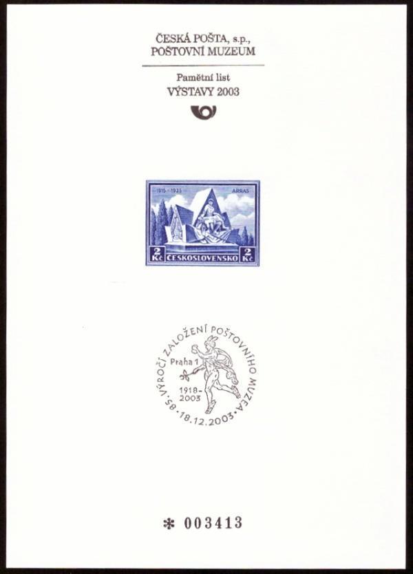 POF. PTM 22 - PŘÍLEŽ. TISK POŠTOVNÍHO MUZEA - VÝR. ZALOŽ. PM (S2635) - Filatelie