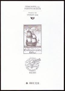 POF. PTM 26 - PŘÍLEŽ. TISK POŠTOVNÍHO MUZEA - VÁCLAV HOLLAR (S2639)