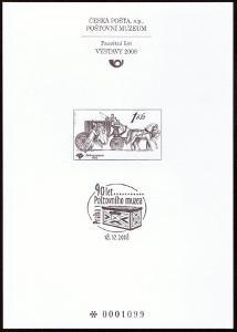 POF. PTM 29 - PŘÍLEŽ. TISK POŠTOVNÍHO MUZEA - SPĚŠNÝ VŮZ (S2642)