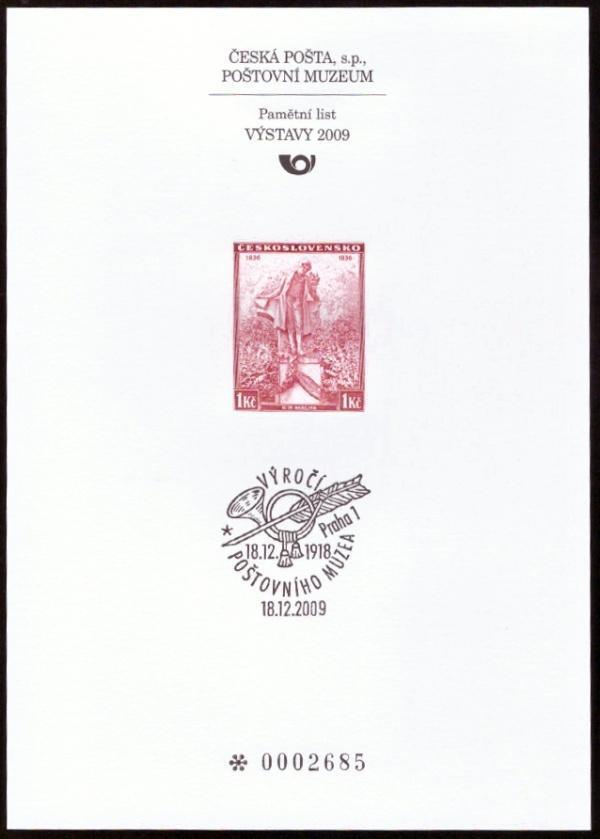 POF. PTM 30 - PŘÍLEŽ. TISK POŠTOVNÍHO MUZEA - VÝR. ZALOŽ. PM (S2643) - Filatelie
