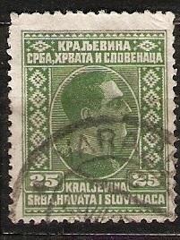 YU 1926 Mi 188 ine raz.
