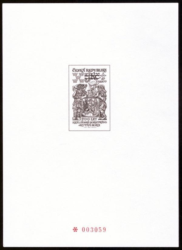 POF. PTR 8 - PŘÍLEŽITOSTNÝ TISK HORNÍ PRÁVO Z ROČ. ALBA 2000 (S2684) - Filatelie