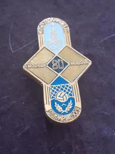 Odznak LOH MOSKVA 1980