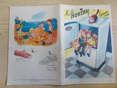 Brožura kniha Bata Zlín reklama Malé Noviny 1939 kresba omalovánka