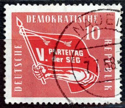 DDR: MiNr.633 Congress Emblem 10pf 1958