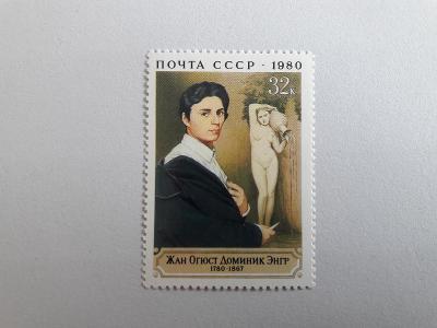 SSSR. Znamka   nr. 4987  rok 1980 **
