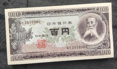 UNC JAPONSKO 100 Yen 1953