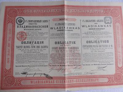 4% Obligace Vladikavkazské železnice na 1000 Marek, r. 1895