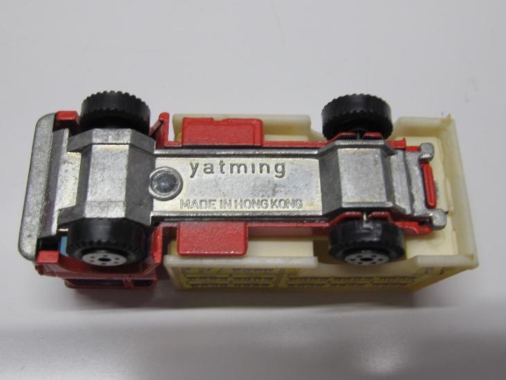 YATMING - Starý kovový model -  Hong kong - Modelářství
