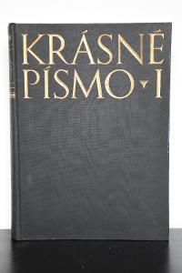 Krásné písmo I,II - 1963