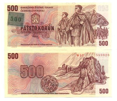 500 Kčs 1985 W 17 Kolek , UNC / N