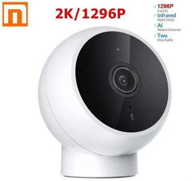 Xiaomi mi Smart IP domácí kamera 2K 1296P