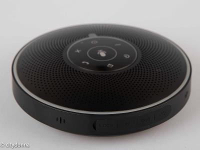 Konferenční mikrofon EMEET officecore M2 /AI odhlučnění/ 360°/Od 1Kč
