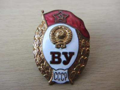 SSSR Odznak Absolvent Vojenské školy 1958