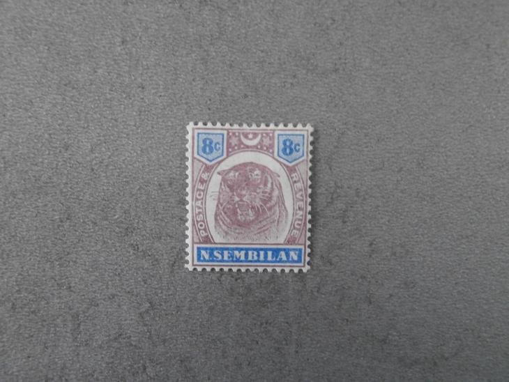 Malaya - Negri Sembilan 1896 * - Filatelie