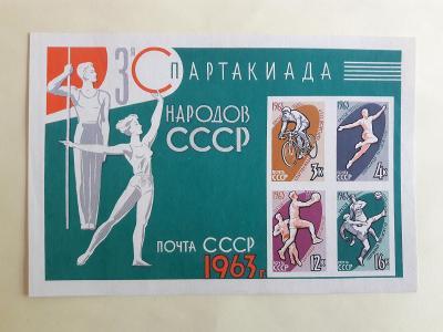 SSSR. Znamka block  nr. 32   rok 1963 **