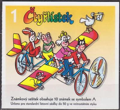 ČR 2010 - SEŠITEK FIFINKA ČTYŘLÍSTEK č.: SLS 630 - **svěží**