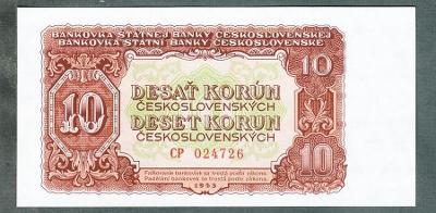 10 kčs 1953 serie CP NEPERFOROVANA stav UNC