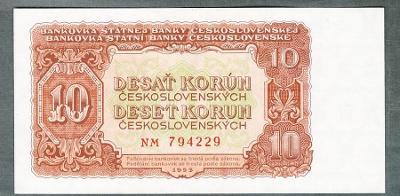 10 kčs 1953 serie NM NEPERFOROVANA stav UNC