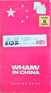 VHS Wham! - Live in China