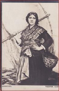 Žena * rybář, sítě, koš, umělecká * X214
