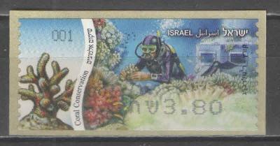 ** IZRAEL automatová samolepící potápěč, koráli, mořská fauna 2011