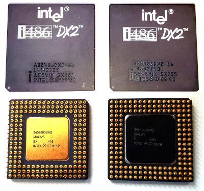 PC MUZEUM - staré procesory 486DX2 - rozdílná dvojčata pro sběratele