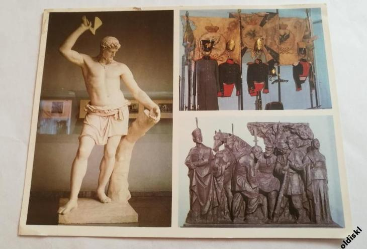 Pohled  OBRÁZEK VYDALA GAZETA MOSKVA 1975 - Pohlednice