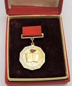 Medaile SSSR