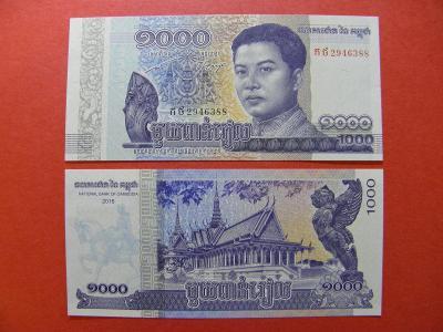 1.000 Riels 2016 Cambodia - P67 - UNC - /E29/