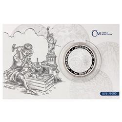 Stříbrná uncová investiční mince Tolar -  2021 proof č. 995