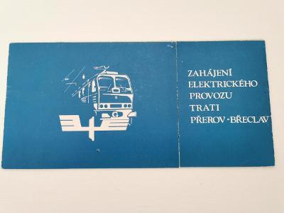 Jízdenka pro slavnostní jízdu elektrickým vlakem Břeclav-Přerov 1985 !
