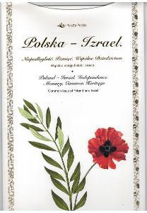 Polsko 2018 Prezentační balíček Známky + FDC Izrael společné vydaní