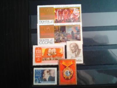 SSSR Lenin