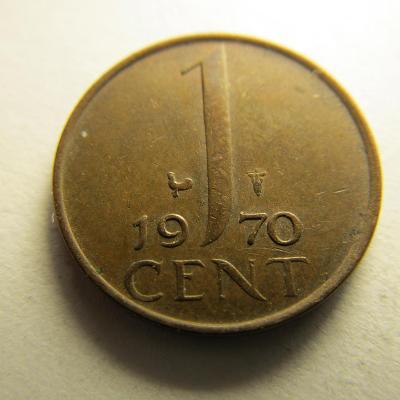 Nizozemsko - 1 cent z roku 1970 -1980, sada 11 kusů