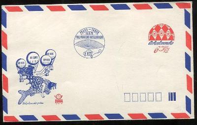 Obálka Československo přepraveno vrtulníkem Praha - Tábor 1978
