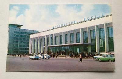 Pohled   Moskva - SSSR