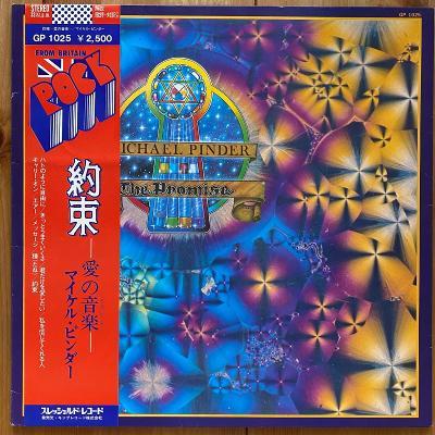 Michael Pinder – The Promise - LP vinyl Japan