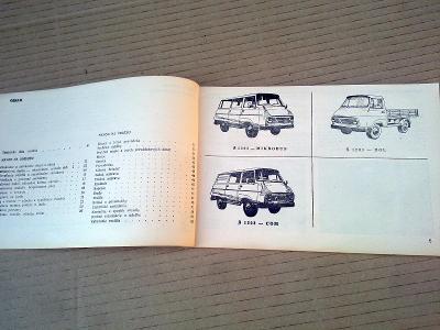 Škoda 1203 Návod + servisní šek 1983