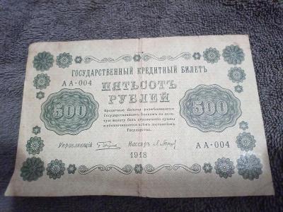 500 ruble Rusko 1918.