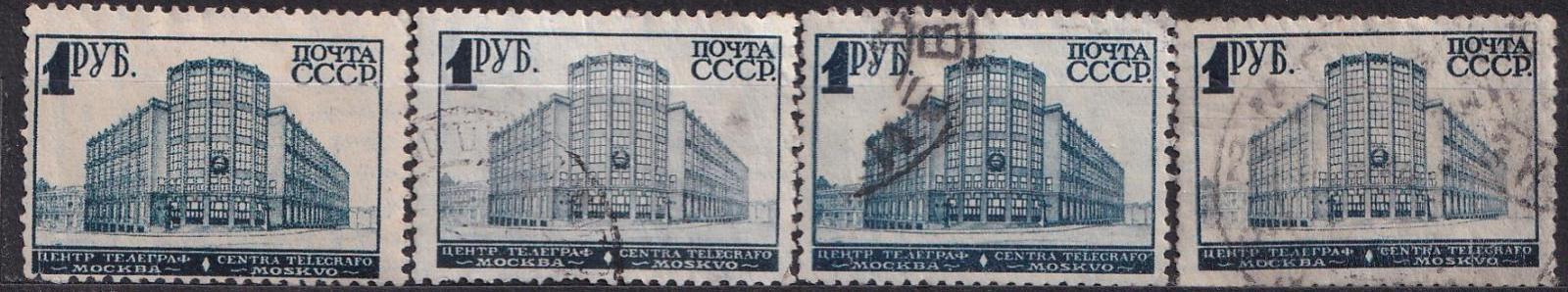 SSSR-CCCP 382 Veletrh 1930, ražené různé barvy, papír
