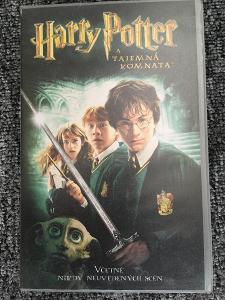 Harry Potter a Tajemná komnata VHS