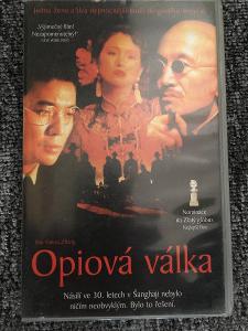 Opiová válka -  Shanghai Triad 1995 VHS