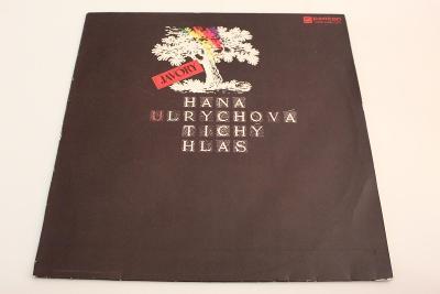 Hana Ulrychová, Javory - Tichý hlas -špič. stav- ČSSR 1989 LP