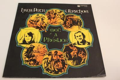 Hana & Petr Ulrychovi, Javory - Meč a přeslice -top stav- ČSSR 1977 LP