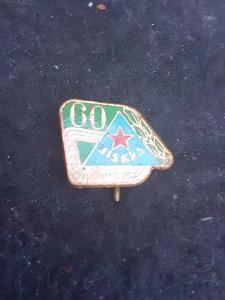 Odznak JISKRA OTROKOVICE, výroční 60 let